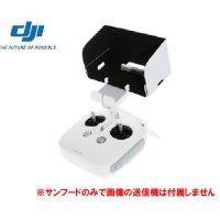 DJI INSPIRE1-Phantom3・4 No56 DJI純正モニターサンフード  (スマホ用)P4P-OK  P4PP-NG 【11807】