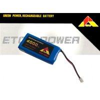 ETOP 7.4V4000mAh HXコネクタ 2S バッテリー【18417】